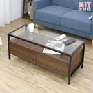 玻璃茶几電視櫃 茶几桌 咖啡桌 強化玻璃 工業風茶几 台灣製MIT|宅貨