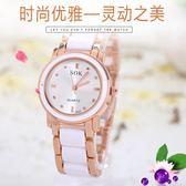 陶瓷手錶女學生正韓簡約休閒大氣時尚潮流防水白色小清新百搭女錶