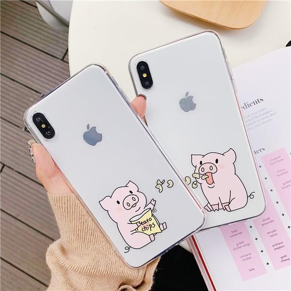 【SZ33】卡通薯片情侶豬軟殼 iphone xs max 手機殼 iphone 7 plus手機殼 iphone 6s plus 手機殼 XR
