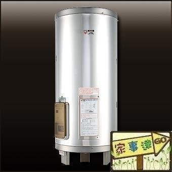 [家事達] JT-6050 喜特麗 儲熱式電能熱水器50加侖 特價