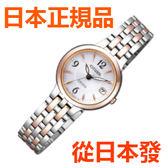 免運費 日本正規貨 公民 EXCEED 太陽能鐘 女士手錶 EW2264-54A