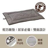 【毛麻吉寵物舖】Bowsers極適寵物睡墊-淺灰色-M 寵物睡床/狗窩/貓窩/可機洗