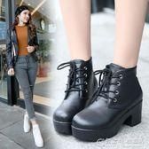 女鞋秋季單靴圓頭高跟復古馬丁靴女英倫風厚底裸靴子粗跟冬短靴女 概念3C旗艦店