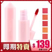 韓國 Missha 粉紅鑽石水潤染唇釉 3.3ml 許願石【BG Shop】5款可選/效期:2021.04