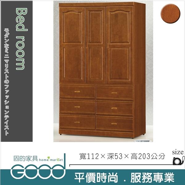 《固的家具GOOD》545-2-AT 紐松4×7尺衣櫃/樟木色/柚木色【雙北市含搬運組裝】