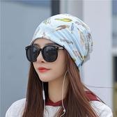 頭巾帽 帽子女百搭秋季厚款透氣月子帽女士睡帽孕婦帽空調房帽包頭巾帽 【618 大促】