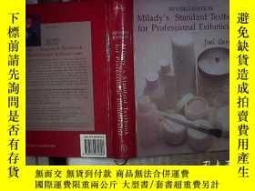 二手書博民逛書店Revised罕見Edition miladys standard textbook for profession