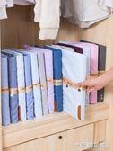 韓國dressbook懶人疊衣板 整理收納疊衣服神器創意衣柜衣物折衣板 米蘭潮鞋館YYJ