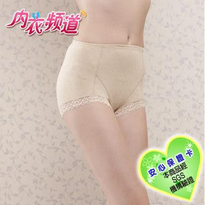 [內衣頻道]♥6645 台灣製 精梳棉素材 彈性優超薄  高腰 女內褲-(6入/組) M/L/XL/Q