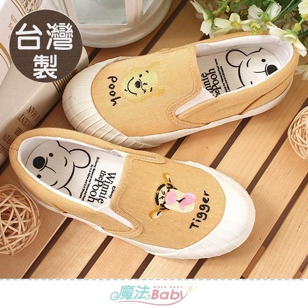 女鞋 台灣製迪士尼小熊維尼正版新潮帆布鞋 魔法Baby