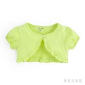 兒童女童短袖小披肩薄款夏寶寶純棉坎肩小披風外套夏季IP773『寶貝兒童裝』