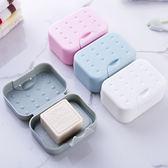 ♚MY COLOR♚旅行便攜帶鎖扣肥皂盒 有蓋 防水 皂架 帶吸水海綿墊 洗臉 香皂盒【P402】