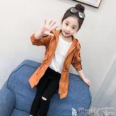 女童外套 女童風衣兒童外套中長款裝韓版洋氣中大童童裝潮 寶貝計畫