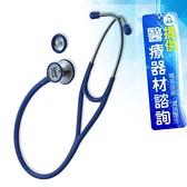 來而康 心臟科 spirit 精國聽診器 CK-A747PF 雙面聽診器