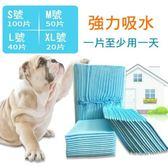 寵物尿布墊 防臭吸水 高吸水量業務款 /寵物尿布墊 尿墊 狗狗尿片 吸水尿【G00066】
