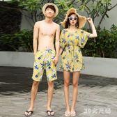 情侶泳衣 新款比基尼三件套泳衣女保守遮肚海邊度假沙灘褲套裝 QQ6843『MG大尺碼』