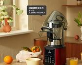 破壁機 美國西屋D3多功能靜音加熱破壁料理機全自動家用養生豆漿機新款 夢藝