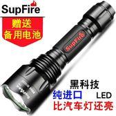 手電筒-T10強光手電筒超亮LED可充電T6-L2家用戶外遠射王YGCN 九週年全館柜惠