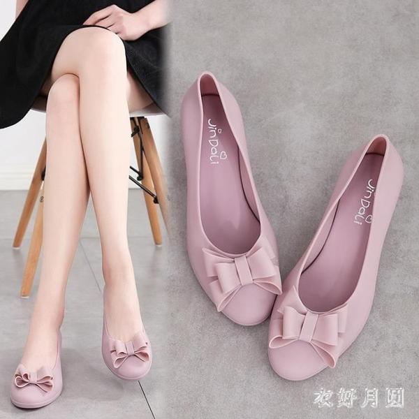 2020新款蝴蝶結淺口坡跟果凍鞋女夏塑料涼鞋防滑平底蝴蝶結沙灘鞋 DR34536【衣好月圓】