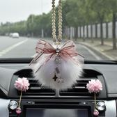 狐貍毛汽車掛件韓國創意時尚車內吊飾車載車用後視鏡掛飾蝴蝶結女 時尚潮流