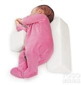 新生兒用品嬰兒側睡枕定型枕寶寶睡姿枕頭防溢奶0-1歲防 『快速出貨』