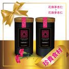 私房小廚 • 蔘蔘挺你禮盒/花旗蔘杏仁粉...