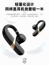 耳機 X9藍耳機無線耳機5.0運動跑步防水華為入耳式 星河光年