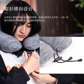充氣u型枕吹氣旅行枕坐車護頸枕脖子U形枕頭頸部靠枕飛機便攜成人