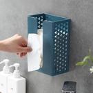 掛壁簍空面紙盒 免釘面紙盒 掛牆式紙巾盒 衛生紙盒 面紙盒 面紙套 廚房紙巾盒【RS1173】