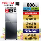 歡迎來電洽詢《長宏》TOSHIBA東芝雙門變頻玻璃鏡面冰箱608L【GR-AG66T(X)鏡面】