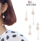 素簡手作《L059》韓國耳環不對稱垂墜耳...