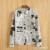 個性創意英文報紙印花長袖襯衫韓版男士休閒襯衣潮    琉璃美衣