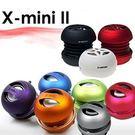 第二代重低音喇叭X-mini II (顏...