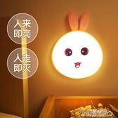 感應燈 創意led充電小夜燈節能家用衣櫃衛生間過道樓道智慧自動人體感應 名創家居
