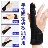 (交換禮物 創意)聖誕-護指手指骨折固定支具關節脫位扭傷康復護托套矯正器肌腱斷裂夾板