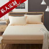限定款單床包/雙人床包單件全棉床墊套120x200公分棉質床單床罩床套180公分床席夢思保護套保潔墊