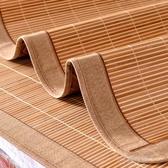 竹蓆摺疊雙面蓆子單人學生宿舍涼蓆  9號潮人館