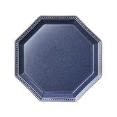 HOLA 瑞斯餐盤21cm-海藍