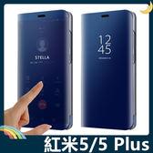 Xiaomi 小米 紅米5 Plus 電鍍半透保護套 鏡面側翻皮套 免翻蓋接聽 原裝同款 支架 手機套 手機殼