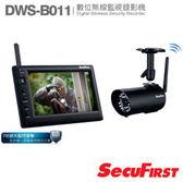 SecuFirst 天鉞電子 DWS-B011 含螢 數位無線家居影音監視器【原價5490,12月優惠中】