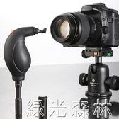 鏡頭清潔筆 清潔組鏡頭筆相機清潔筆 綠光森林