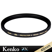 Kenko ZX Protector Slim 46mm 抗污防潑 4K/8K高清解析保護鏡-日本製