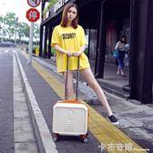 小行李箱萬向輪旅行箱女16寸拉桿箱學生登機箱17迷你密碼箱18 卡布奇諾igo
