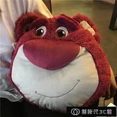 現貨可愛少女心草莓熊抱枕毛絨玩具玩偶公仔抱枕生日禮物【新年搶購】