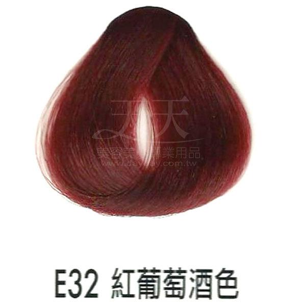 【專業推薦】耐婷 亮彩染髮劑 E32-紅葡萄酒色 60g [73047]