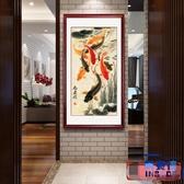 九魚圖玄關裝飾畫走廊過道掛畫客廳豎版壁畫墻畫招財風水畫【英賽德3C數碼館】