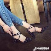 夏季新款韓版時尚涼鞋女一字扣帶涼鞋中跟方跟休閒包頭涼鞋女 時尚芭莎