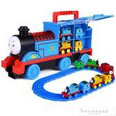 兒童慣性拖馬斯小火車套裝聲光大號音樂玩具車回力男孩寶寶合金車igo『韓女王』