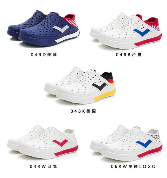 男女款 PONY 台灣製全免運國旗奧運款可踩後跟懶人拖洞洞鞋水陸鞋雨鞋懶人鞋防水鞋情侶鞋59鞋廊