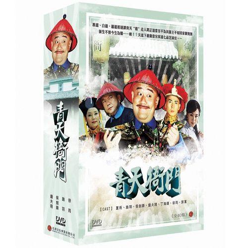 青天衙門 DVD ( 鐘夫翔/保劍鋒/徐筠/施羽/郭軍 )